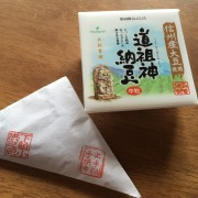 豆と道祖神納豆