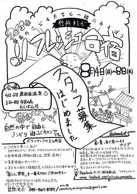 支店コード 118 ゆうちょ銀行 ゆうちょ銀行の「支店の所在地」ってどの住所を書けばいいですか?日本の会